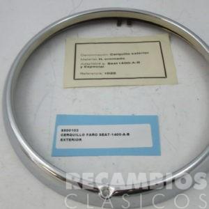 8500103 CERQUILLO FARO SEAT-1400-A-B EXTERIOR